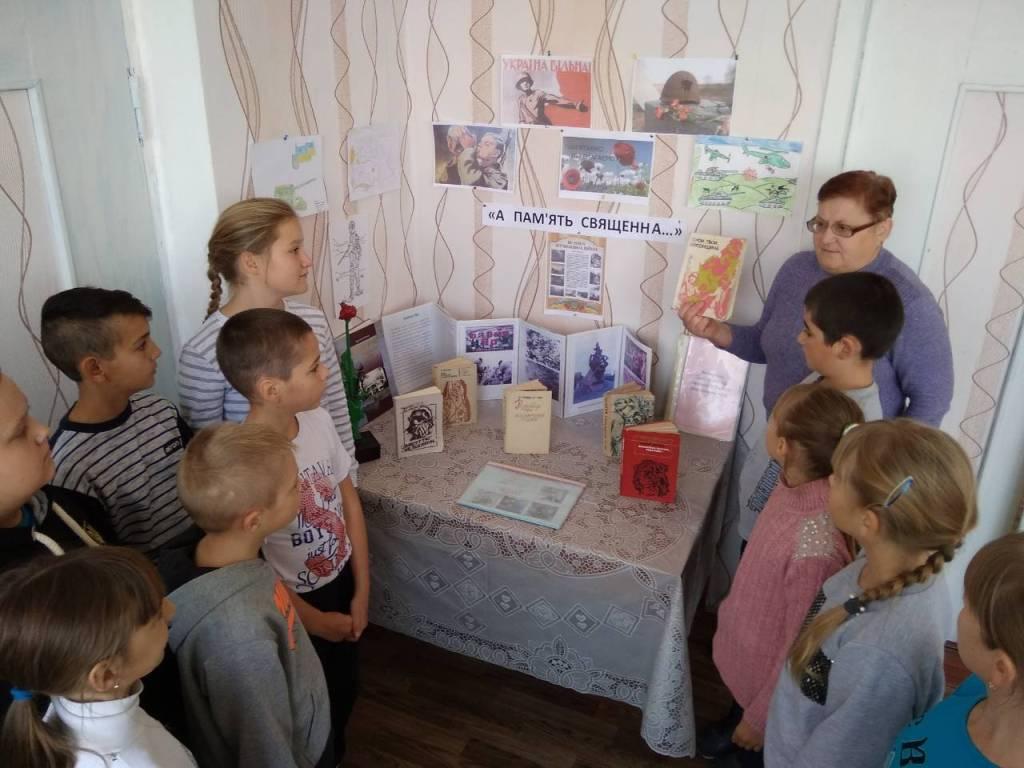 http://ivanivka-osvita.ucoz.ru/3/9/IMG-be8bcf38122fc636d8f57c453c3b1814-V.jpg