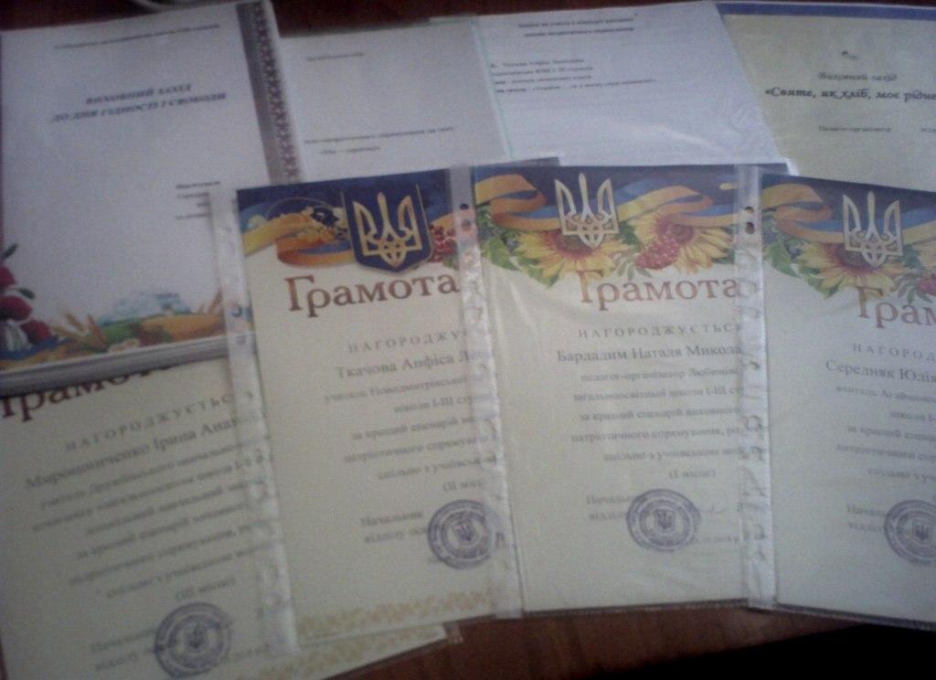 http://ivanivka-osvita.ucoz.ru/3/9/PICT0076.jpg