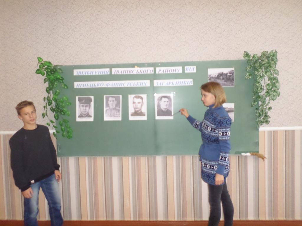 http://ivanivka-osvita.ucoz.ru/3/9/SAM_1978.jpg