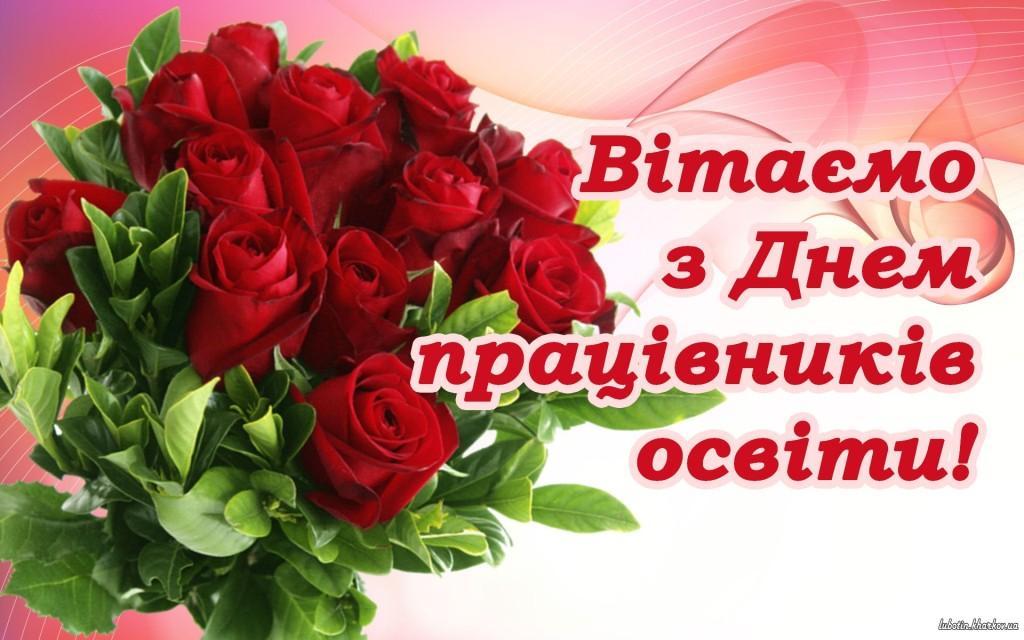 http://ivanivka-osvita.ucoz.ru/3/9/vitaemo.jpg